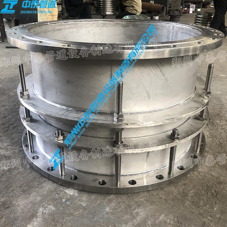 B2F型304/316不銹鋼伸(shen)縮器